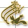 Kanoon zaban iran