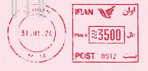 ایران اولین بنیانگذار پست در جهان